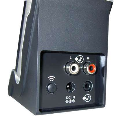RCA style coaxial outputs are located on the back of the remote cradle / wireless receiver.