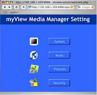 Media Manager main screen